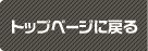 綾野製作所 ネオス テーブル リビングテーブル センターテーブル セラミック天板 机 【幅120×奥行50×高さ38cm】 EL-R120TL スクエア脚 頑丈 熱 傷 汚れに強い セラミック 天板 NEOTH ayano:make space - a701dに戻る
